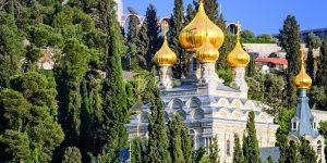 Pilgrim Tours Israel