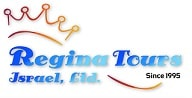 Regina Tours Logo